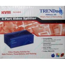 Видеосплиттер TRENDnet KVM TK-V400S (4-Port) в Новокузнецке, разветвитель видеосигнала TRENDnet KVM TK-V400S (Новокузнецк)