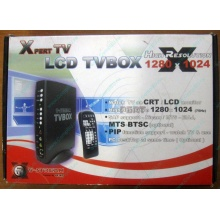 Внешний TV tuner KWorld V-Stream Xpert TV LCD TV BOX VS-TV1531R (без БП!) - Новокузнецк