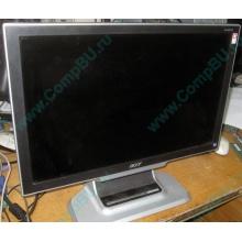 """Монитор Б/У 20"""" TFT Acer AL2051W (Новокузнецк)"""