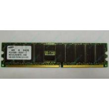 Серверная память 1Gb DDR1 в Новокузнецке, 1024Mb DDR ECC Samsung pc2100 CL 2.5 (Новокузнецк)