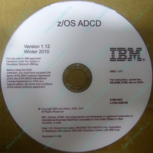 z/OS ADCD 5799-HHC в Новокузнецке, zOS Application Developers Controlled Distributions 5799HHC (Новокузнецк)