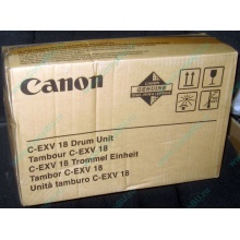 Фотобарабан Canon C-EXV18 Drum Unit (Новокузнецк)