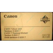 Фотобарабан Canon C-EXV 7 Drum Unit (Новокузнецк)