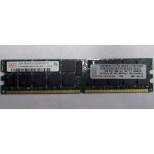 IBM 39M5811 39M5812 2Gb (2048Mb) DDR2 ECC Reg memory (Новокузнецк)