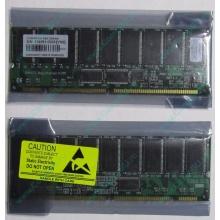 Серверная память 512Mb DIMM ECC Registered PC133 Transcend 133MHz (Новокузнецк)