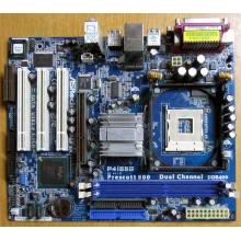 Материнская плата ASRock P4i65G socket 478 (без задней планки-заглушки)  (Новокузнецк)