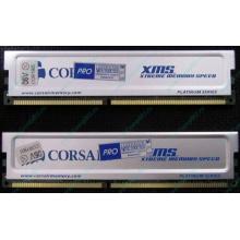 Память 2 шт по 512Mb DDR Corsair XMS3200 CMX512-3200C2PT XMS3202 V5.2 400MHz CL 2.0 0615197-0 Platinum Series (Новокузнецк)