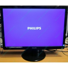"Монитор Б/У 22"" Philips 220V4LAB (1680x1050) multimedia (Новокузнецк)"
