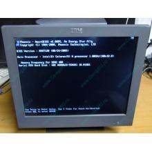Б/У моноблок IBM SurePOS 500 4852-526 (Новокузнецк)