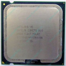 Процессор Intel Core 2 Duo E6420 (2x2.13GHz /4Mb /1066MHz) SLA4T socket 775 (Новокузнецк)