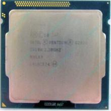 Процессор Intel Pentium G2020 (2x2.9GHz /L3 3072kb) SR10H s.1155 (Новокузнецк)