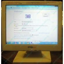 """POS-монитор 8.4"""" TFT OTEK OT84NA (Новокузнецк)"""