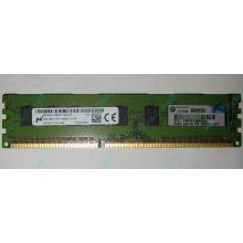 HP 500210-071 4Gb DDR3 ECC memory (Новокузнецк)
