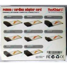Serial RS232 (2 COM-port) PCMCIA адаптер Byterunner CB2RS232 (Новокузнецк)