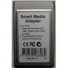 Smart Media PCMCIA адаптер PQI (Новокузнецк)