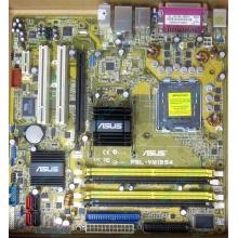 Материнская плата Asus P5L-VM 1394 s.775 (Новокузнецк)